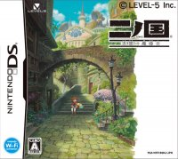 Ni no Kuni: The Another World Nintendo DS