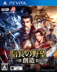 Nobunaga's Ambition: Sphere of Influence PS Vita