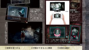 Nuevos scans de Famitsu de Fatal Frame: The Black Haired Shrine Maiden