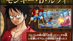 One Piece: Great Pirate y Utawarerumono: The Two Hakuoros debutan en Japón (19-09 al 25-09)