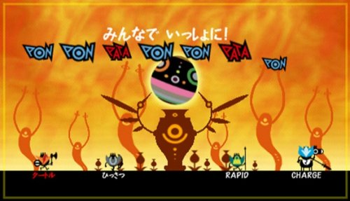 patapon-2-mutli-video.jpg