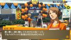 Persona 4 The Golden