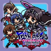 Phantom Breaker: Battlegrounds PS Vita