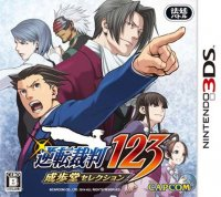 Phoenix Wright: Ace Attorney Trilogy Nintendo 3DS