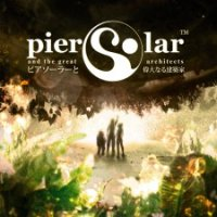 Pier Solar and the Great Architects PS3
