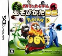 Pokémon Card Game: How to Play DS Nintendo DS
