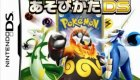 Pokémon Card Game: How to Play DS