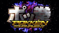 Pokkén Tournament Recreativa