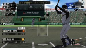 Capturas de Pro Baseball Spirits para Nintendo 3DS