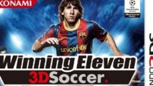 Inesperada publicidad en Pro Evolution Soccer 3DS: make.believe