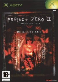 Project Zero 2 Crimson Butterfly XBox