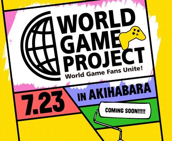 Wold game Project