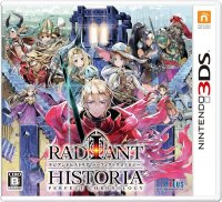 Radiant Historia: Perfect Chronology Nintendo 3DS