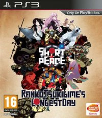 Ranko Tsukigime's Longest Day PS3
