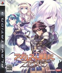 Record of Agarest War Zero PS3
