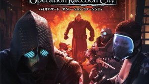 Caratulas japonesas de Resident Evil: Operation Raccoon City