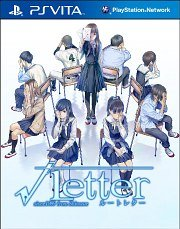 Root Letter PS Vita