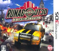 Runabout 3D Nintendo 3DS