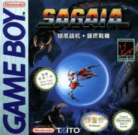 Sagaia Game Boy