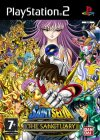 Saint Seiya: The Sanctuary