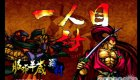 Samurai Showdown III