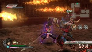 Nintendo distribuirá Samurai Warriors 3 en USA y Europa