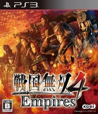 Samurai Warriors 4: Empires PS3