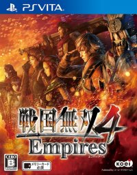 Samurai Warriors 4: Empires PS Vita