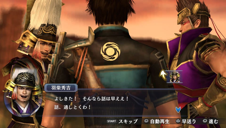 Samurai Warriors: Chronicles 3