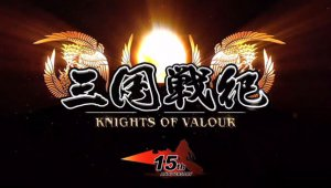 Anunciado Knights of Valour para PlayStation 4