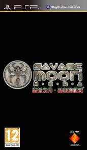 Savage Moon: Hera PSP