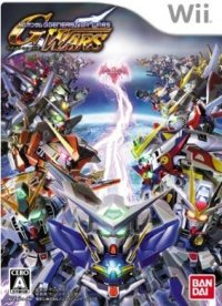 SD Gundam G Generation Wars Wii