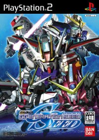 SD Gundam G Generation Wars Playstation 2
