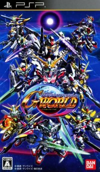 SD Gundam G Generation World PSP