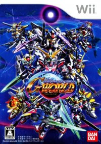 SD Gundam G Generation World Wii