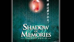 Shadow Of Memories anunciado para PSP