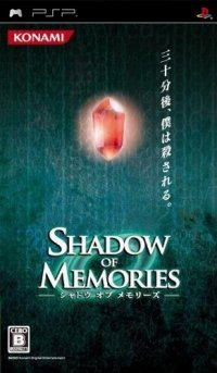 Shadow Memories PSP
