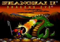 Shanghai II: Dragon's Eye Wii