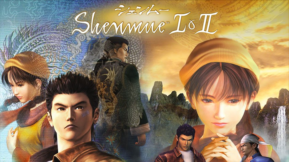 shenmue-1-2-hd-pc-ps4-xbox-one_321056.jp