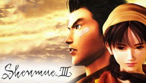 Shenmue 3: Estos son sus requisitos mínimos en PC