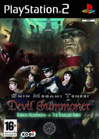 Shin Megami Tensei: Devil Summoner - Raidou Kuzunoha vs. the Soulless Army Playstation 2