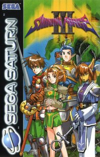 Shining Force III Sega Saturn