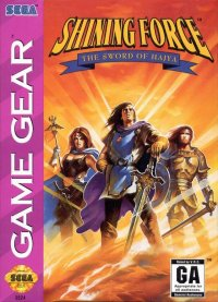 Shining Force: The Sword of Hajya Game Gear