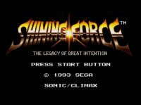 Shining Force Wii
