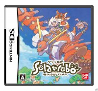 Solatorobo: Red the Hunter Nintendo DS