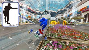 [GMF10] Video offscreen de Sonic Free Riders para Kinect