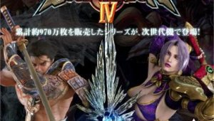 Nuevo Video de Soul Calibur IV
