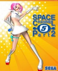 Space Channel 5: Part 2 PS3