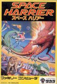 Space Harrier NES