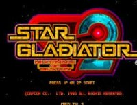 Star Gladiator PS3